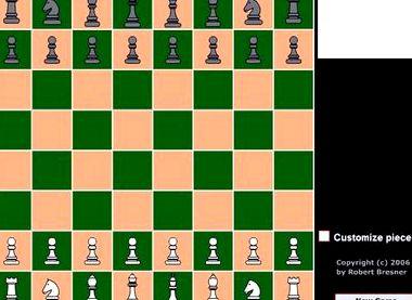 Шахматы играть друг с другом