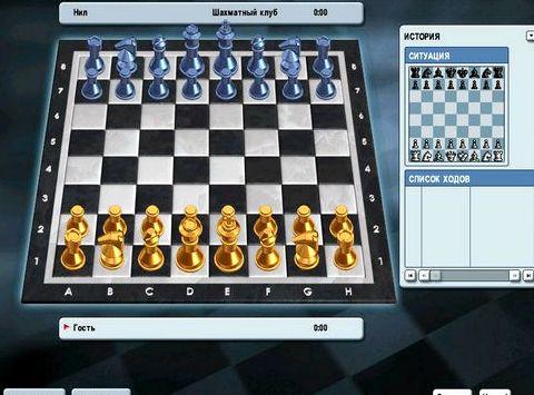 Шахматы каспаров играть с компьютером интеллекта          Караоке на русском
