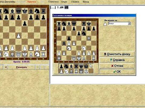Шахматы классические играть бесплатно Для старта игры нажмите на
