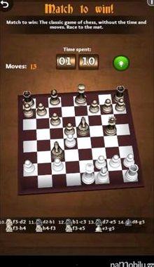 Шахматы мастер скачать андроид
