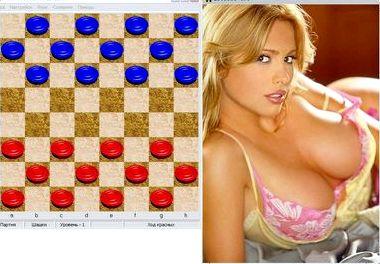 Шахматы на раздевание играть с компьютером бесплатно