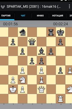 Шахматы онлайн с живыми игроками со всего