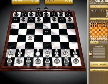 Шахматы по уровню онлайн играть бесплатно