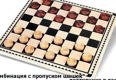 Шахматы сложный уровень играть с компьютером бесплатно