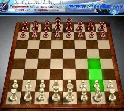 Шахматы сложный уровень играть с компьютером бесплатно абсолютно бесплатно