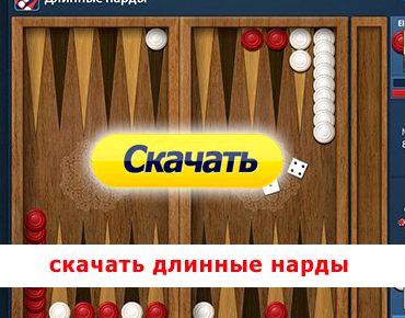 слоты игровые автоматы бесплатно играть
