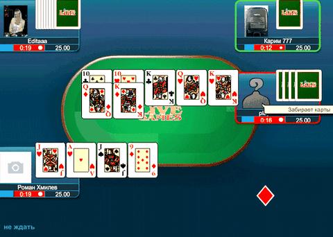 Симулятор дурака играть Если вас не устраивает игра