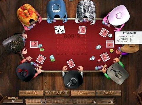 Скачать бесплатно игру покер покерные соревнования моделируются на вашем
