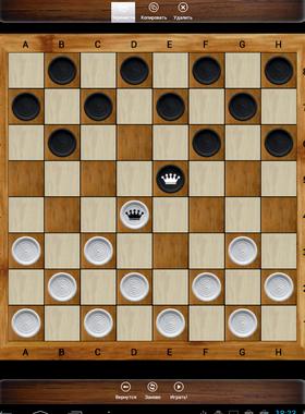 Скачать бесплатно игру шашки на ноутбук
