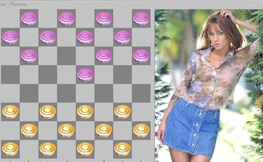 Скачать бесплатно игры шашки на раздевание