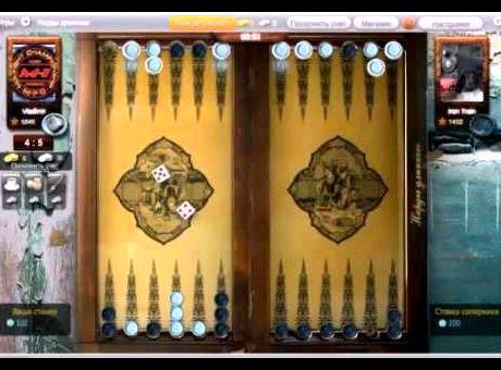 Скачать длинные нарды для виндовс 10 Nardy - Классическая версия