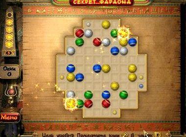 Скачать игру бесплатно шарики секрет фараона