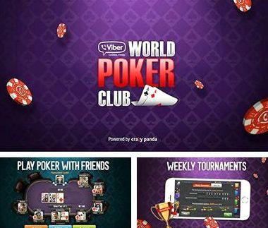 Скачать игру покер на андроид