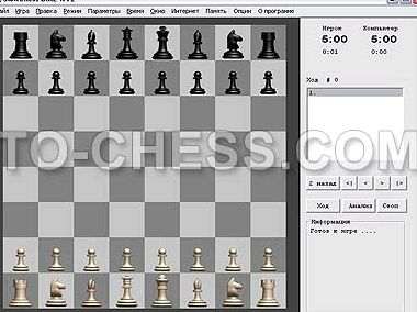 Скачать игру про шахматы