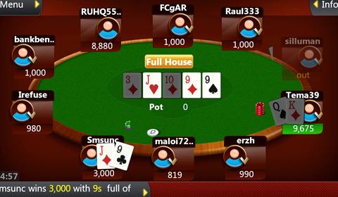 Скачать мобильный покер все, что нужно для организации