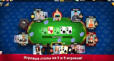 Скачать покер джет