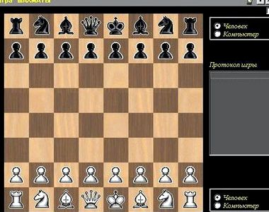 Скачать простые шахматы на компьютер бесплатно
