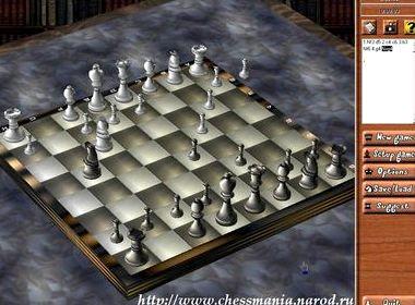 Скачать шахматы 3d на компьютер бесплатно
