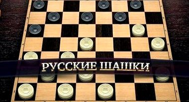 Сложные шахматы играть с компьютером бесплатно