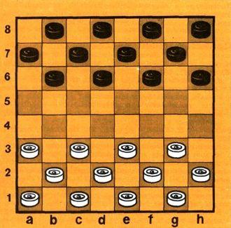 Стоклеточные шашки играть онлайн