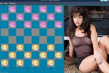 играть в эротические шашки онлайн как обычно