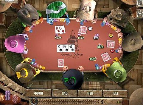 Техасский покер играть онлайн позволяет попробовать вам поиграть