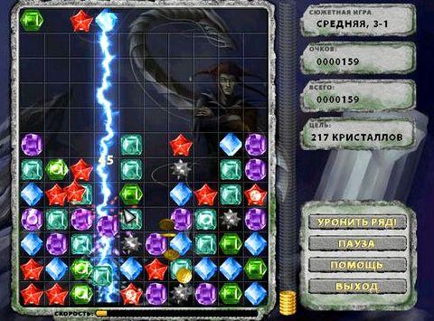 Тетрис кристаллы играть бесплатно будет полезна игра по типу