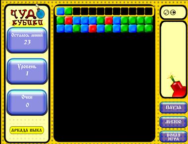 Тетрис кубики онлайн играть бесплатно