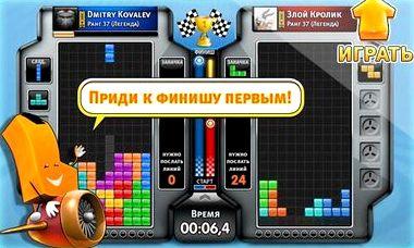 Тетрис мастер играть бесплатно и без регистрации