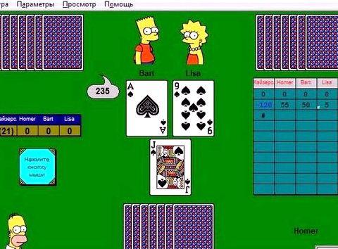 Тысяча играть онлайн без регистрации бесплатно От онлайн Игр 1000