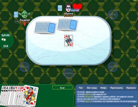 Тысяча карточная игра играть онлайн что означает заявление игры