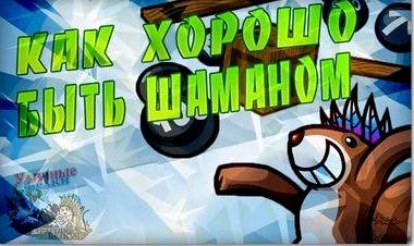 Vfl маджонг играть бесплатно онлайн