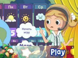 Зума бабл бум играть онлайн бесплатно
